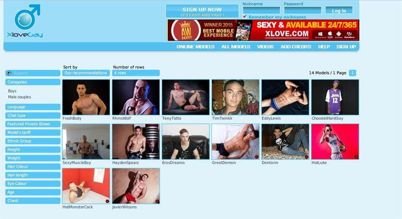 Hung guys on webcam chat rooms